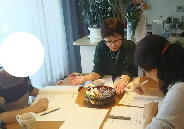 手相初級講座(2015年10月)